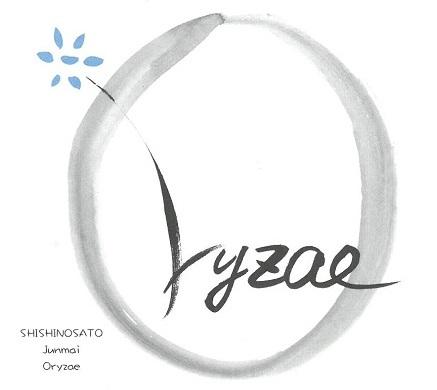 オリゼー(Oryzae)について